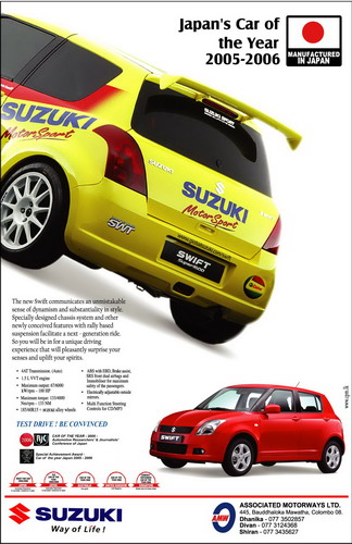05 - 01 NEW swift ad.jpg